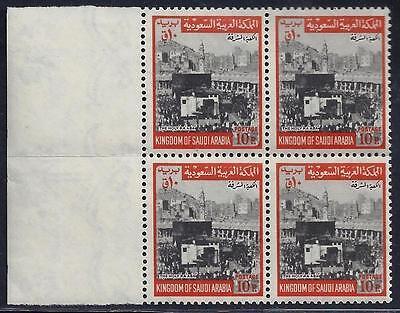 Trendmarkierung Saudi-arabien 1968 Zehn Piasters Heilig Kaaba Sg 921 Mgn Block Of 4 Bei Wmk Palm Briefmarken