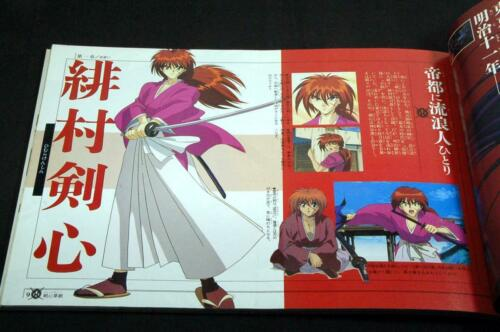 RUROUNI KENSHIN ZOUSHI 1-3 set Art Book Anime Collection