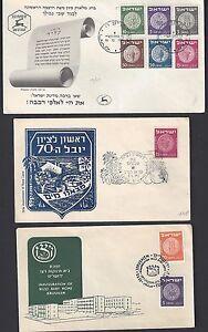 ISRAEL-1949-52-six-cdf-du-debut-des-pieces-issues-de-TOUS-AVEC-CACHETS