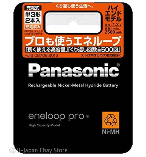 2 Panasonic Eneloop Pro Rechargeable Batteries AA High End Batteries 2500 mAh