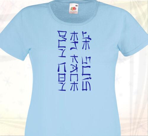 T-SHIRT JE SUIS EN FACE Cadeau humoristique Calligraphie Chinoise Japonaise