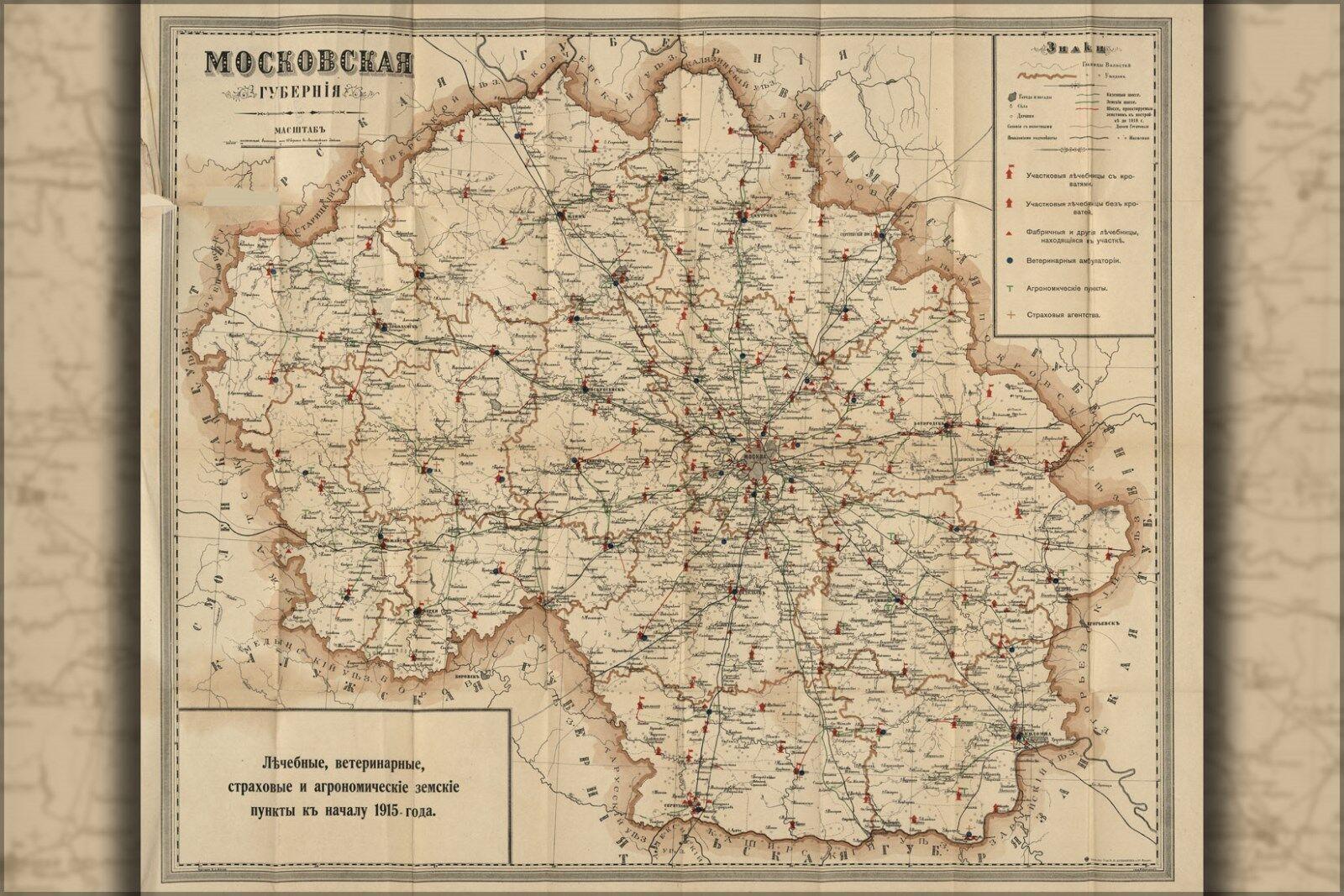 Plakat, Viele Größen; Karte von Moscow Oblast Russland 1915