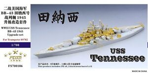 Five Star 700129 1//700 USS Texas BB-35 1945 Upgrade Set for Trumpeter 06712