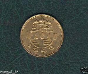 Macau 1993 - 50 Avos ( Réf. 36 )