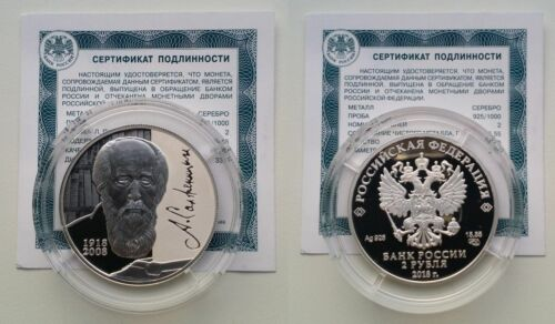 100TH ANNIVERSARY OF HIS BIRTH SOLZHENITSYN RUSSIA 2 RUBLES 2018 WRITER A