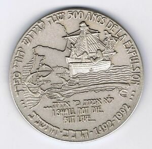 ISRAEL-1991-500-YEARS-EXPULSION-FROM-SPAIN-50mm-60g-PURE-SILVER-COA