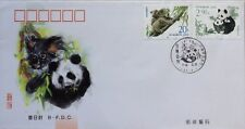 China FDC with stamps - 1995-15 Rare and Precious Animals (珍稀动物)