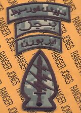 US Army Special Forces Airborne Ranger TOP SFGA Arabic OIF OEF ACU patch