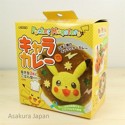 Pokemon Cooking Tools Pikachu Chara curry Fondant Molds Cutter Rice Mold Bento