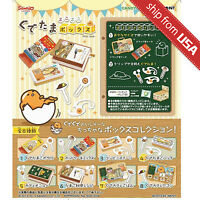 Re-ment Sanrio Full Set Of 8 Gudetama Egg Japan Miniature Mini Box Stationery Us