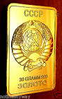 Russia Gold Bar Soviet Union CCCP USSR Emblem Eagle Red Star Hammer & Sickle bin