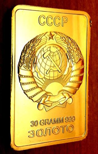 Russia Gold Bar Soviet Union CCCP USSR Emblem Eagle Red Star Hammer /& Sickle bin