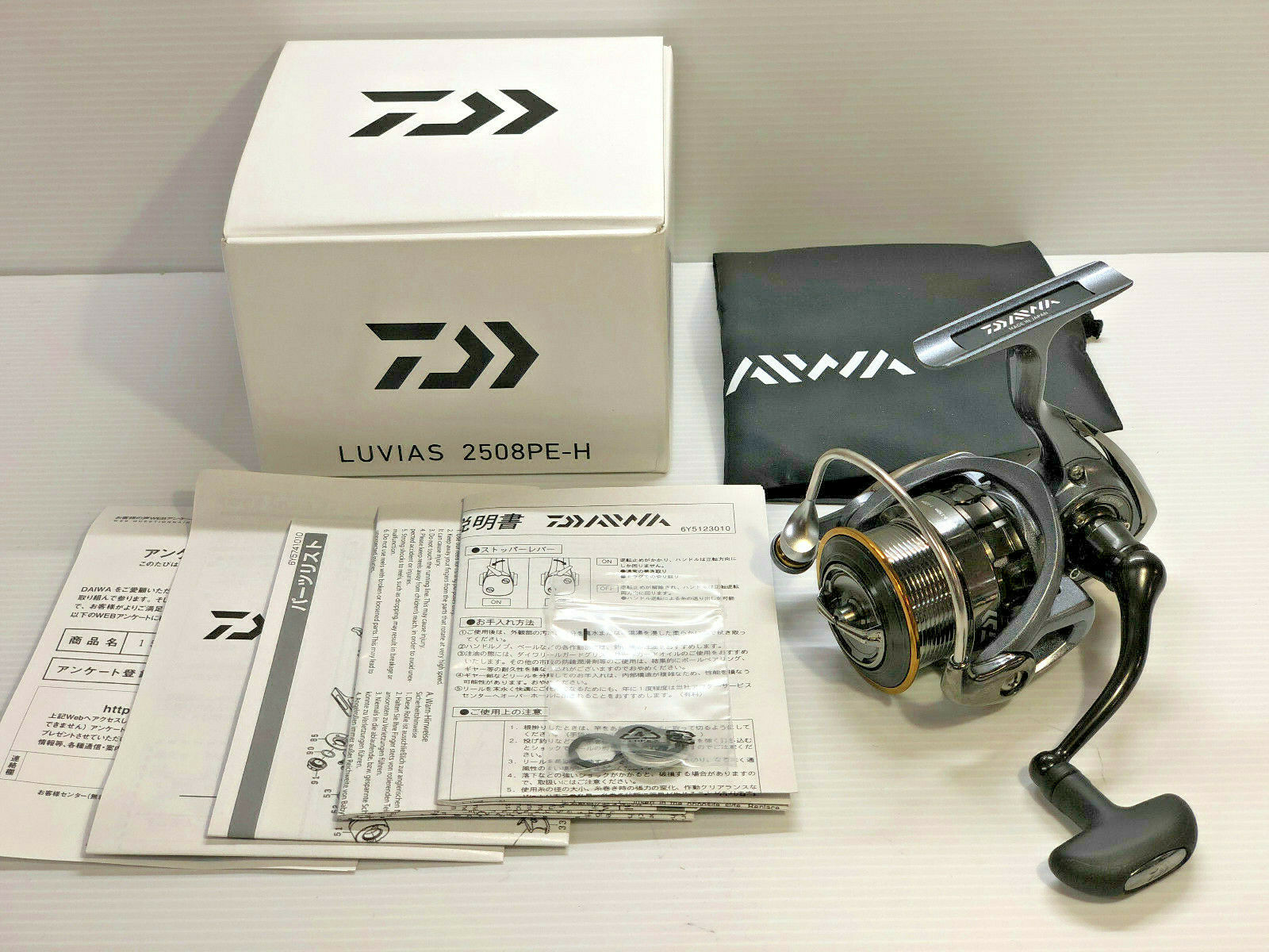 DAIWA 15 LUVIAS 2508PEH    Free Shipping from Japan