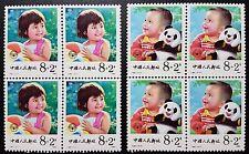 China 1984 T92 Children Stamp Set of 2 Block of 4