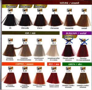 Permanent Hair Dye Color Cream,Lolane Pixxel, Grey,White,ASH ...