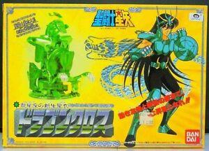 SAINT SEIYA Bronze Bandai Dragon Cloth Japan Exclusive RARE Action Figure