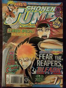 Shonen Jump Magna Magazine July 2008 Volume 6, Issue 7 #67