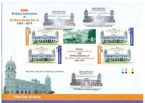 2019-Pakistan-Sikh-Stamps-on-Baba-Guru-Nanak-039-s-550th-anniversary-imprint-FDC