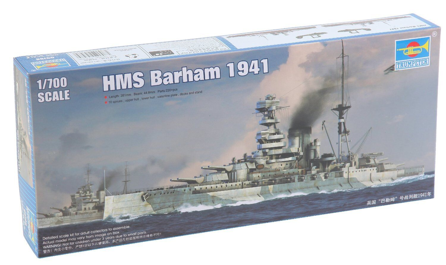 05798 HMS Battleship Barham Destroyer(DD) 1 700 Kit Plastic Trumpeter Model