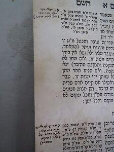 antique-judaica-book-mizwes-hasem-pressburg-1845-Very-pretty-Handwritten-Glosse