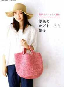 Eco-Andaria-Summer-Bags-and-Hats-japanese-craft-book