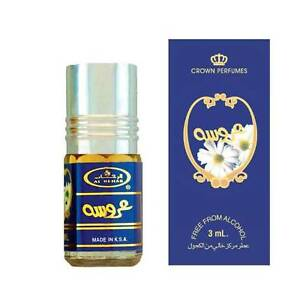 2 Aroosah 6ml by Al Rehab Best Seller Perfume/Attar / Ittar (2 X6ml)