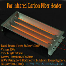Spray/Baking Booth Infrared IR Paint Curing Heating Lamp Body Shop Booth 3000W A