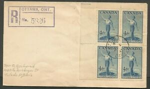 1947 Registered First Day Cover FDC 16c Citizen #275 Block CDS Ottawa Ont