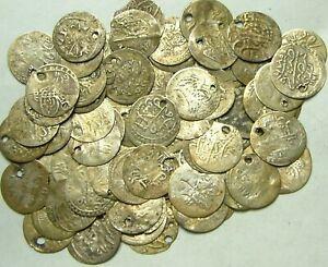 Lot-5-original-Islamic-billon-para-coins-Ottoman-Empire-Turkey-Islambul-Sultan