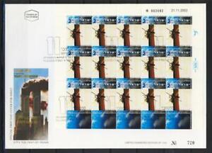 ISRAEL-STAMPS-2003-SEPTEMBER-11-ATTACKS-9-11-FULL-SHEET-ON-FDC-ISRAEL-ART