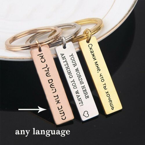 New Stainless Steel Keychain Personalized Custom Engraved Letter Name Date Gifts