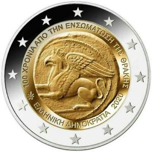 GREECE 2 Euro 2020-100th Anniversary of Union with Thrace BU From Mint Roll