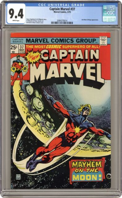 Captain Marvel #37 CGC 9.4 1975 2084370014