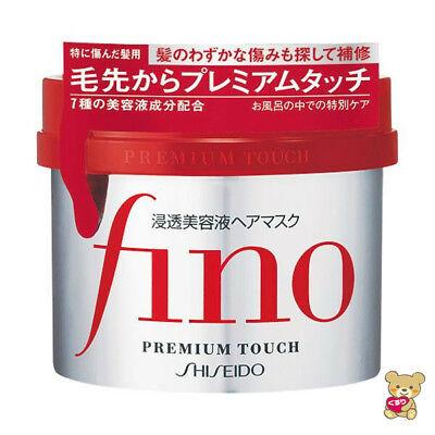☀SHISEIDO Fino Japan-Premium Touch Hair Treatment Essence Mask 230g