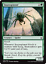 MTG-War-of-Spark-WAR-All-Cards-001-to-264 thumbnail 178