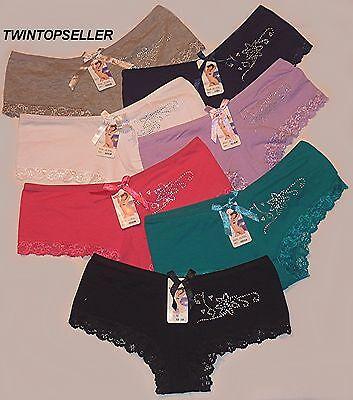 sexy Panty Hipster mit Strass (1027) Hotpants Unterwäsche Mischgewebe