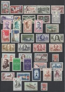 FRANCE-STAMP-ANNEE-COMPLETE-1959-YVERT-1189-1229-41-TIMBRES-NEUFS-xx-TTB