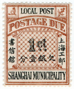 I-B-China-Local-Post-Shanghai-Postage-Due-1c