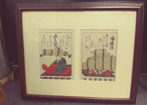 JAPANESE ARTIST KATSUKAWA SHUNSHO 1725-1792 PAIR OF COLORED WOODBLOCK PRINT
