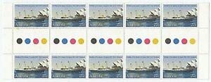 1983-10-x-27c-Stamps-039-Queen-039-s-Birthday-HMY-Britannia-039-MNH-Gutter-Strip