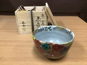 Y0648-CHAWAN-Kyo-ware-signed-box-Japanese-Tea-Ceremony-bowl-pottery-Japan