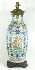 """Huge  Antique Chinese  Porcelain Vase mounted as Table Lamp 22"""" (58 cm)"""
