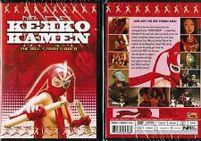 Kekko Kamen MGF Strikes Back New DVD TakafumiNagamine