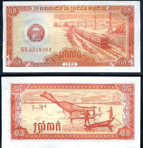 UNC 0.5 Riel 1979 Banknote P27 P 27 CAMBODIA