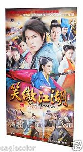 Swordsman-Chinese-TV-Series-2013-2DVDs-No-English-Subtitles