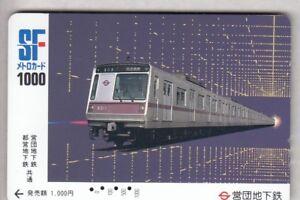 ASIE-TELECARTE-PHONECARD-JAPON-1-000Y-TAMURA-SF-TRAIN-METRO-RAILWAYS