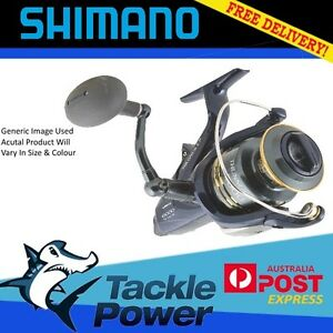 Shimano-Thunnus-8000-Ci4-Baitrunner-Fishing-Reel-Brand-New-10-Yr-Warranty