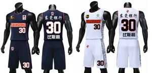 huge discount e326e f02d7 Details about Michael Beasley CBA Guangdong Southern Tigers Heat Lakers  jersey and shorts 2019