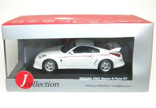 Nissan 350 Z NISMO S-TUNE GT (White)
