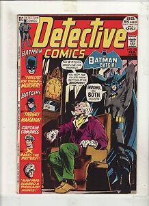 DETECTIVE COMICS #420 VF/NM